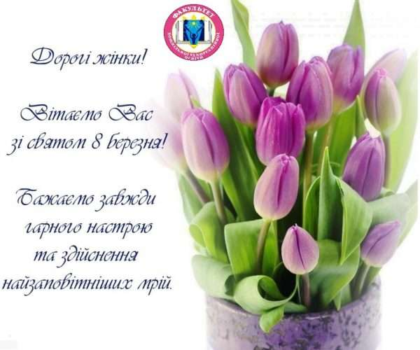 8 march_13